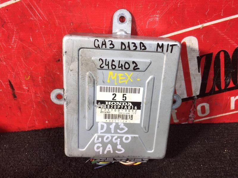Компьютер (блок управления) Honda Logo GA3 D13B 1996 279700-9092