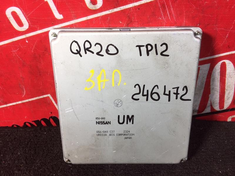 Компьютер (блок управления) Nissan Primera WTP12 QR20DE 2001 A56-Q40 C372324