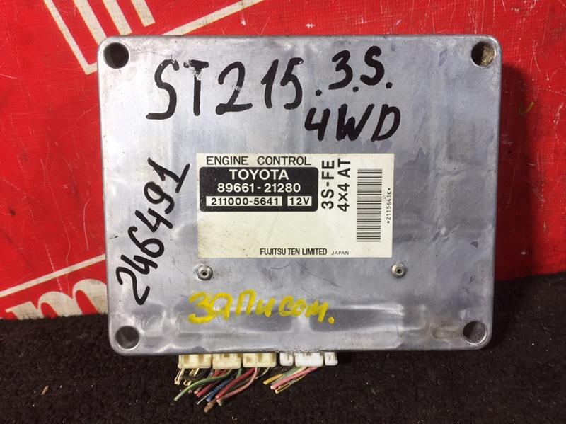 Компьютер (блок управления) Toyota Carina ST215 3S-FE 2000 89661-21280