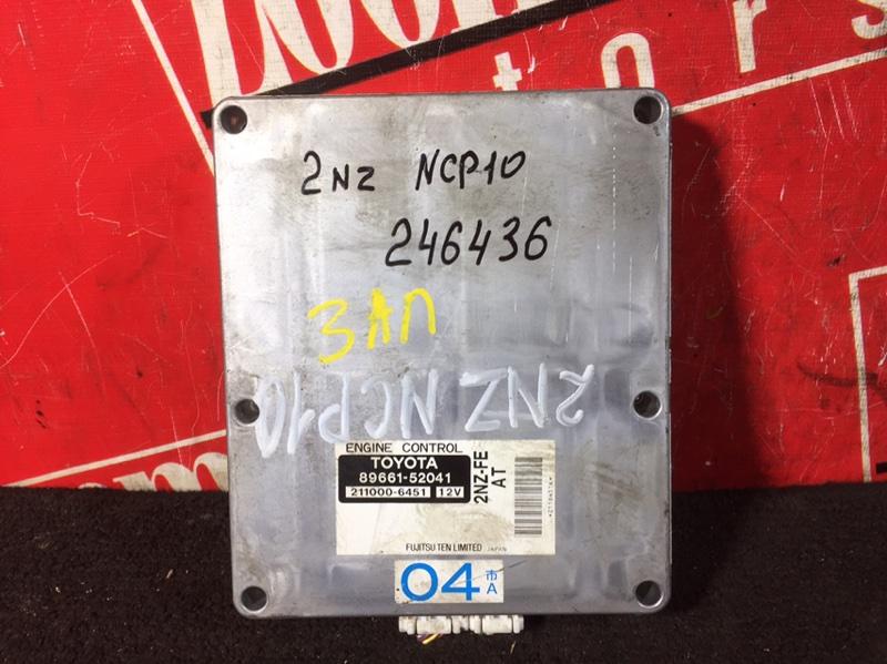Компьютер (блок управления) Toyota Vitz NCP10 2NZ-FE 1999 89661-52041