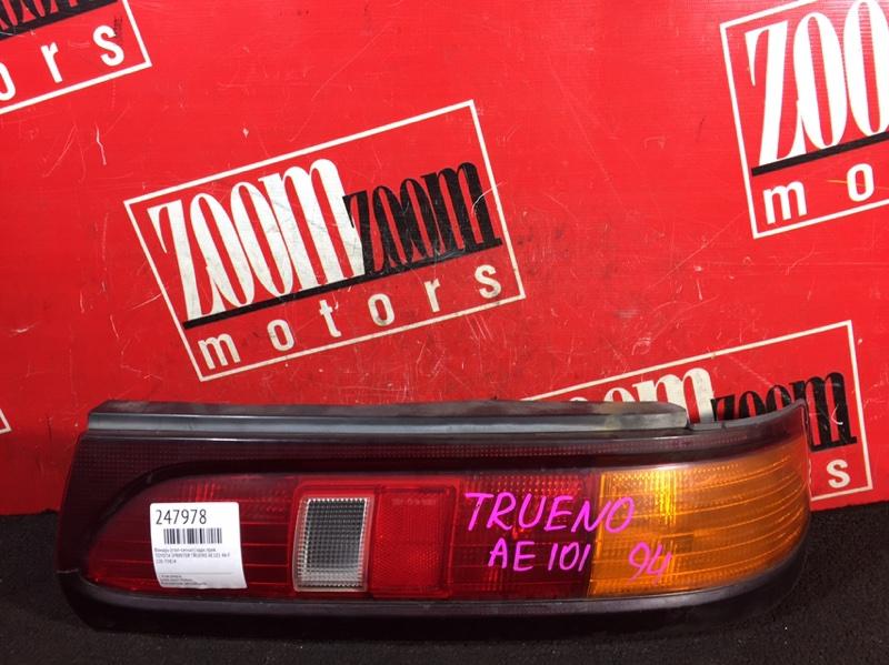 Фонарь (стоп-сигнал) Toyota Sprinter Trueno AE101 4A-FE 1991 задний правый 220-75824