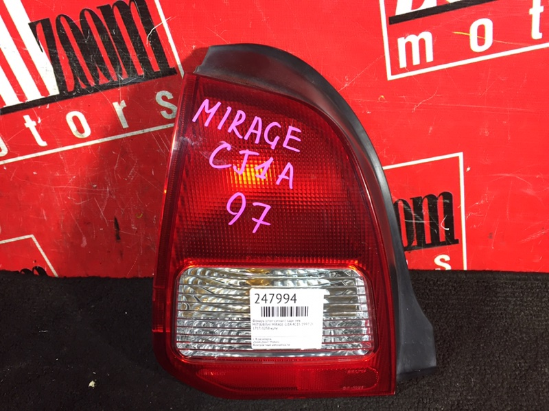 Фонарь (стоп-сигнал) Mitsubishi Mirage CJ1A 4G15 1997 задний левый 1717/1258