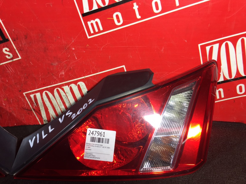 Фонарь (стоп-сигнал) Toyota Will Vs NZE127 1NZ-FE 2001 задний 12-484