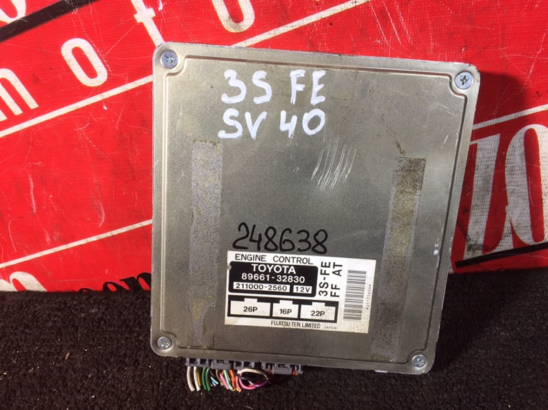Компьютер (блок управления) Toyota Camry SV40 3S-FE 1994