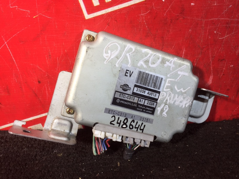 Компьютер (блок управления) Nissan Primera WTP12 QR20DE 2001