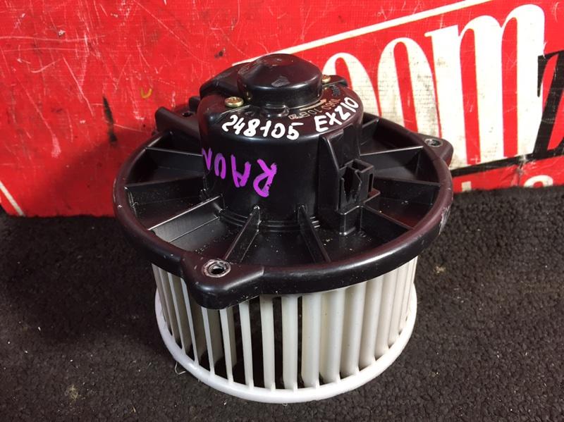 Вентилятор (мотор отопителя) Toyota Raum EXZ10 5E-FE 1997 передний