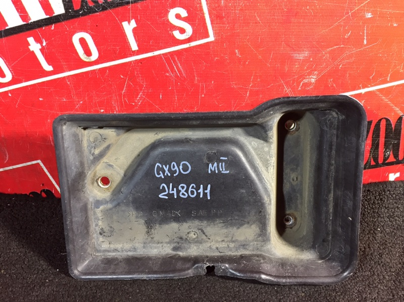 Полка под аккумулятор Toyota Mark Ii GX90 1G-FE 1992
