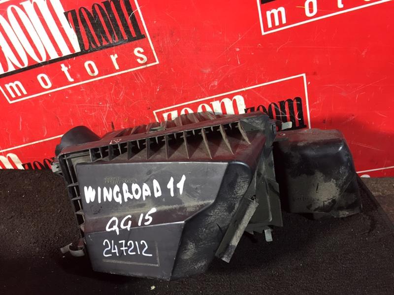 Корпус воздушного фильтра Nissan Wingroad WFY11 QG15DE 1999