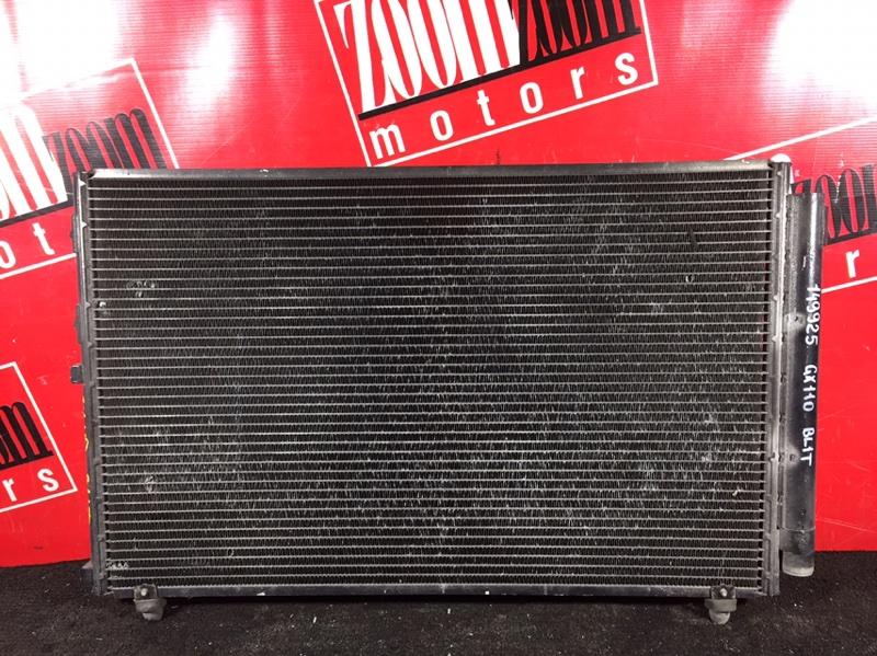 Радиатор кондиционера Toyota Mark Ii Blit GX110 1G-FE 2002