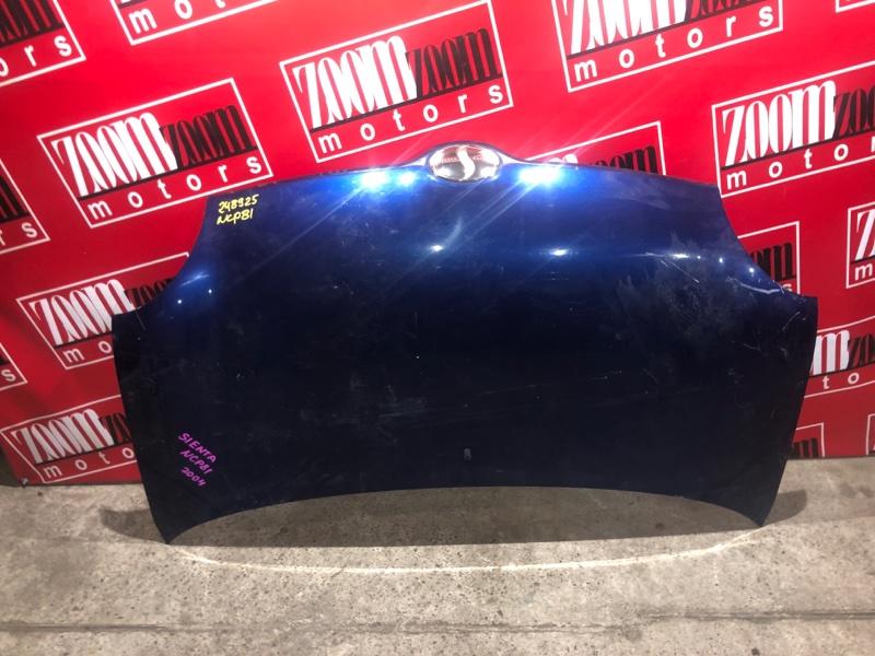 Капот Toyota Sienta NCP81 1NZ-FE 2003 синий