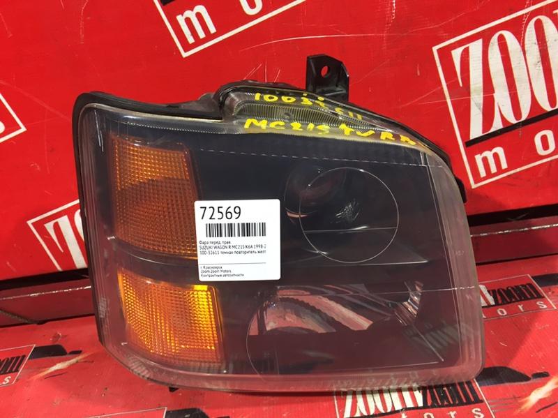 Фара Suzuki Wagon R MC21S K6A 1998 передняя правая 100-32611