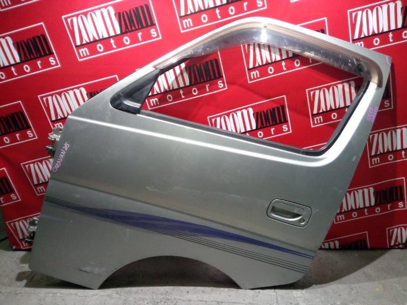 Дверь боковая Nissan Caravan QE25 KA20DE 2001 передняя левая серебро