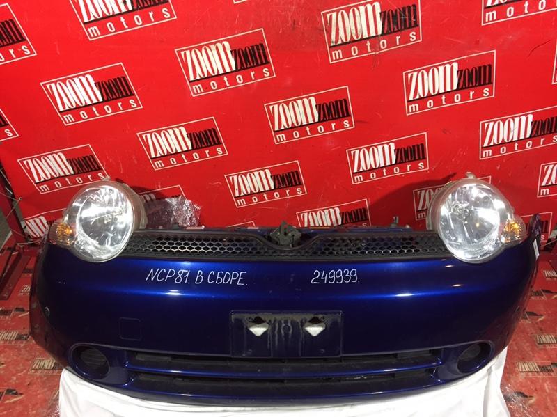 Nose cut Toyota Sienta NCP81 1NZ-FE 2003 передний синий