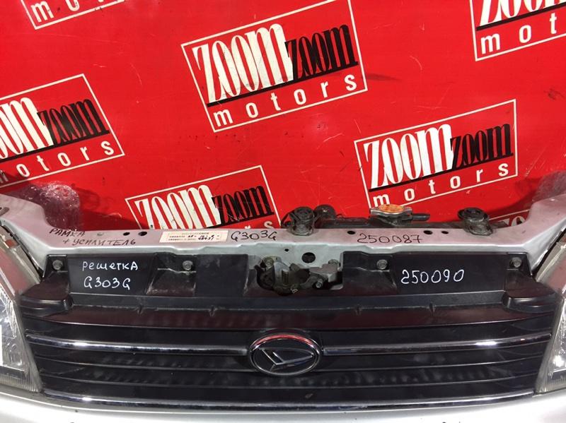 Решетка радиатора Daihatsu Pyzar G303G HE-EG 1998
