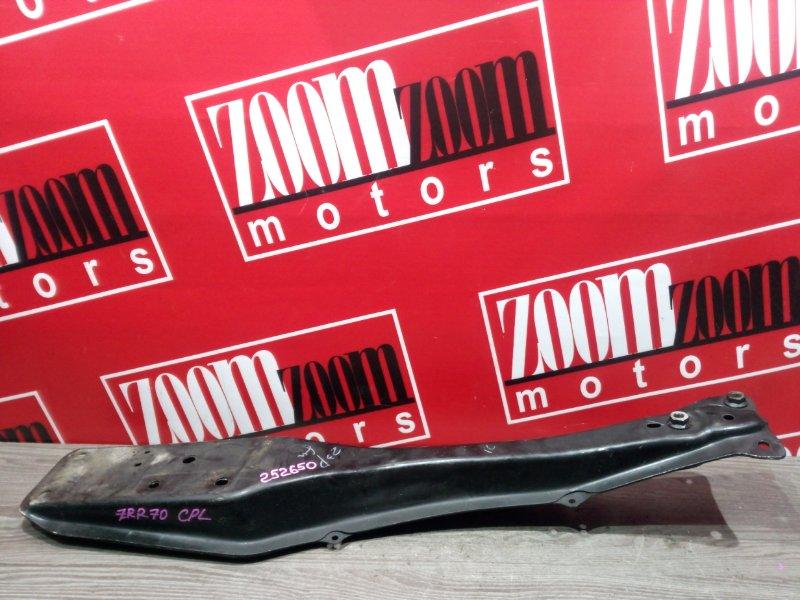 Балка продольная Toyota Voxy ZRR70 3ZR-FE 2007 передняя