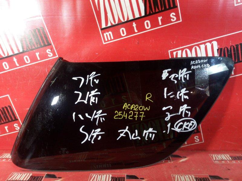 Стекло собачника Toyota Rav4 ACA20 1AZ-FE 2000 заднее правое