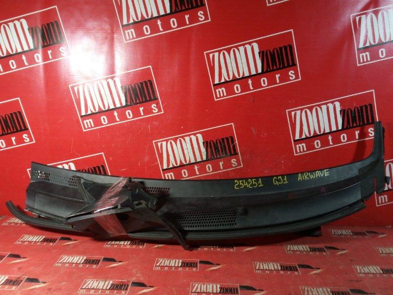 Решетка под лобовое стекло Honda Airwave GJ1 L15A 2005