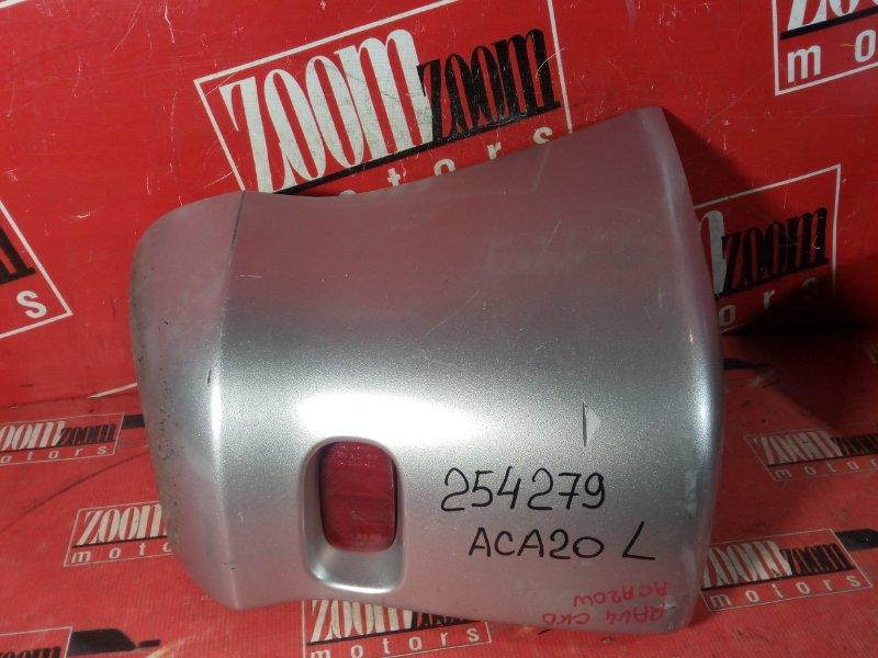 Клык бампера Toyota Rav4 ACA20 1AZ-FE 2000 задний левый серебро