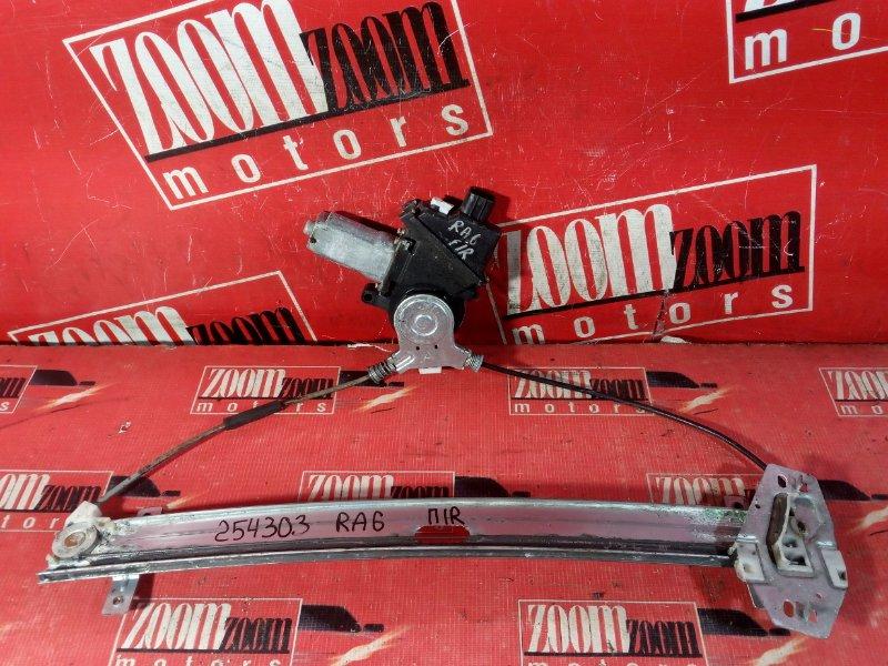 Стеклоподъемник Honda Odyssey RA6 F23A 1999 передний правый