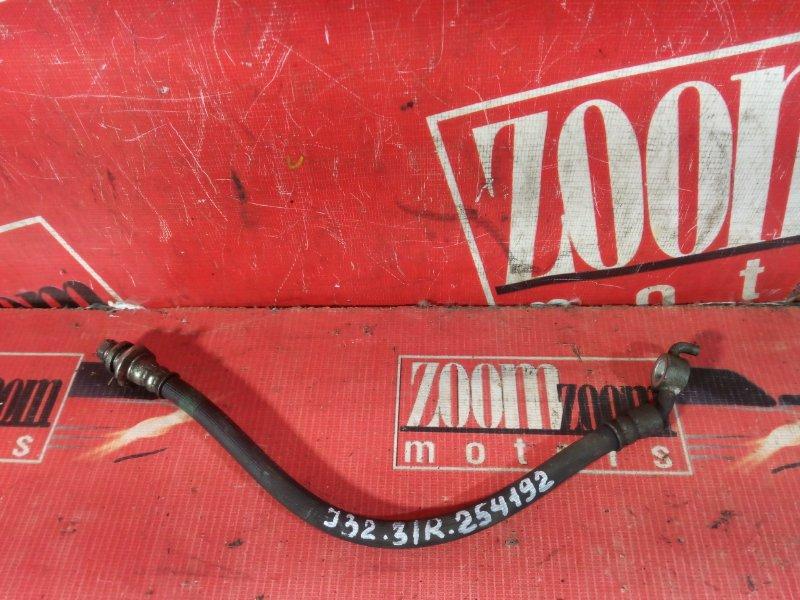 Шланг тормозной Nissan Teana J32 VQ25DE 2008 задний правый