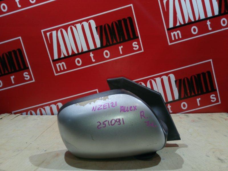 Зеркало боковое Toyota Allex NZE121 1NZ-FE 2001 переднее правое серебро