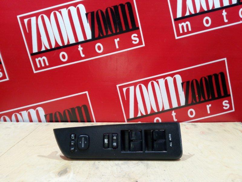 Блок управления стеклоподъемниками Toyota Voxy ZRR70 3ZR-FE 2007