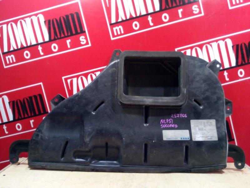 Воздухозаборник Toyota Succeed NLP51 1ND-TV 2002