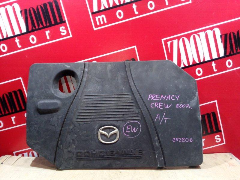 Крышка на двигатель декоративная Mazda Premacy CREW LF-DE 2005