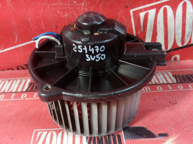 Вентилятор (мотор отопителя) Toyota Vista Ardeo SV50 3S-FSE 1998