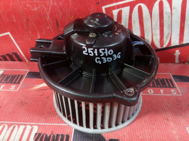 Вентилятор (мотор отопителя) Daihatsu Pyzar G303G HE-EG 1998