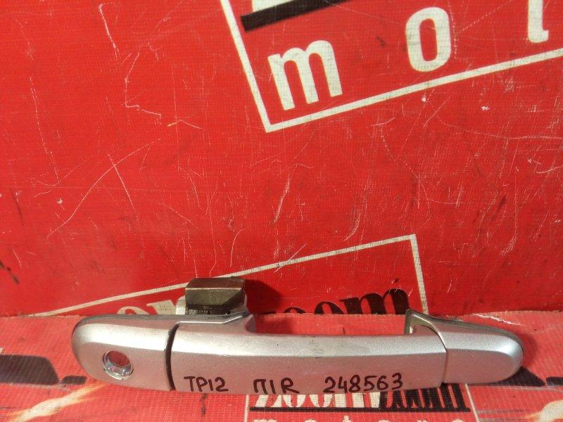 Ручка наружная Nissan Primera WTP12 QR20DE 2001 передняя правая серебро