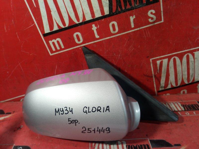 Зеркало боковое Nissan Gloria MY34 VQ25DD 1999 переднее правое серебро