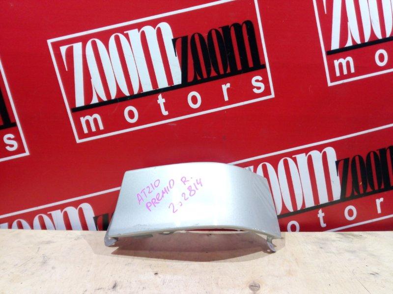Планка под фонарь Toyota Corona Premio AT210 4A-FE 1998 задняя правая золото