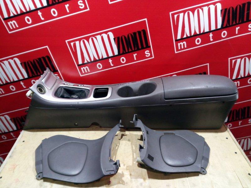 Подлокотник Toyota Celica ZZT231 1ZZ-FE 2002 серый