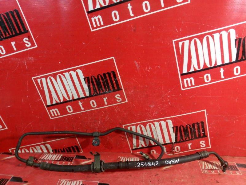 Шланг высокого давления Mazda Demio DY3W ZY-VE 2002