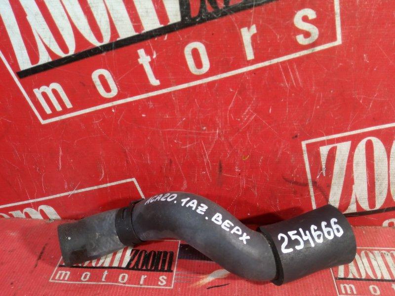 Патрубок Toyota Rav4 ACA20 1AZ-FSE 2000 нижний