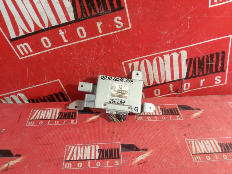 Компьютер (блок управления) Nissan Bluebird Sylphy V10 QG18DE 1998 31036 6N101 A64-000 A61 1207