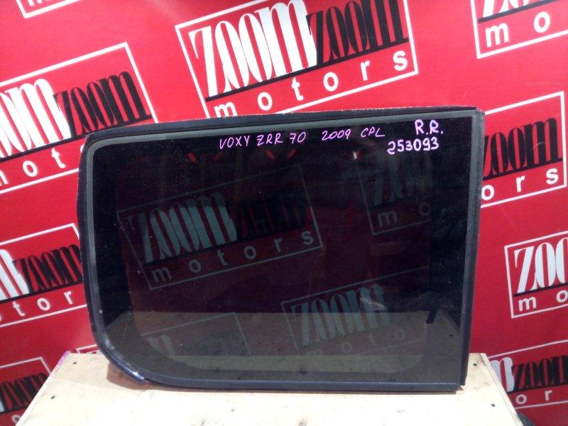 Стекло собачника Toyota Voxy ZRR70 3ZR-FE 2007 заднее правое