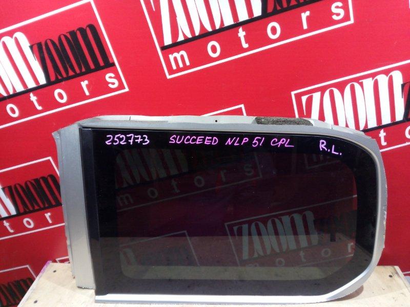 Стекло собачника Toyota Succeed NLP51 1ND-TV 2002 заднее левое