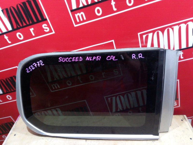 Стекло собачника Toyota Succeed NLP51 1ND-TV 2002 заднее правое