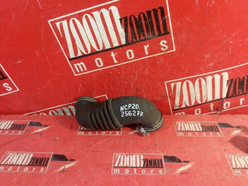 Гофра Toyota Funcargo NCP20 1NZ-FE 1999