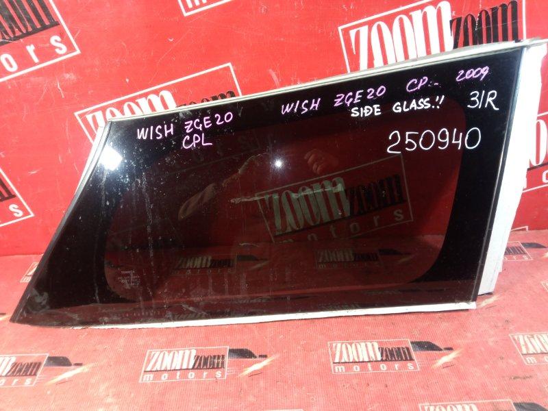 Стекло собачника Toyota Wish ZGE20 2ZR-FAE 2009 заднее правое