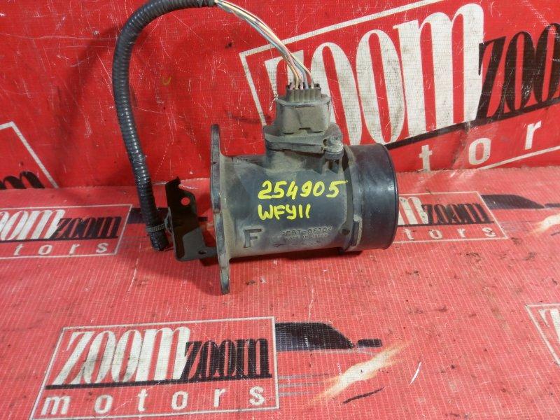 Расходомер (датчик расхода воздуха) Nissan Ad WFY11 QG15DE 1999