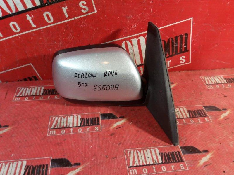 Зеркало боковое Toyota Rav4 ACA20 1AZ-FSE 2000 переднее правое серебро