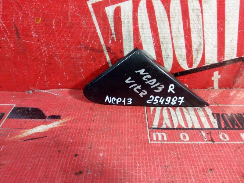 Накладка на крыло Toyota Vitz NCP13 2SZ-FE 1999 передняя правая