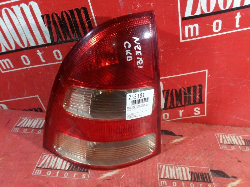 Фонарь (стоп-сигнал) Toyota Corolla Fielder NZE121 1NZ-FE `2001 задний левый 13-61