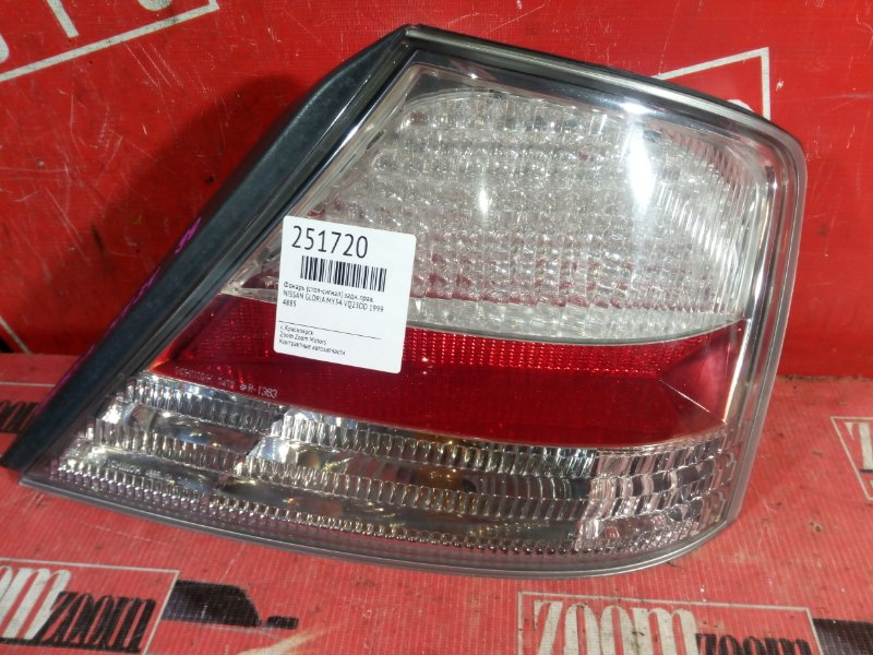 Фонарь (стоп-сигнал) Nissan Gloria MY34 VQ25DD 1999 задний правый 4885