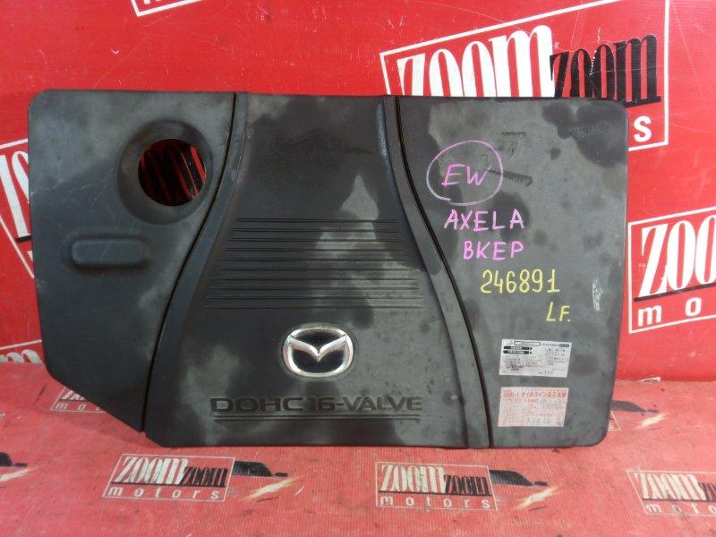 Крышка на двигатель декоративная Mazda Axela BK5P LF-VE 2003