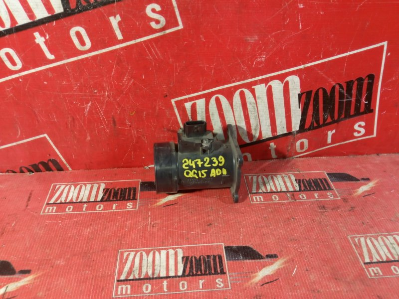 Расходомер (датчик расхода воздуха) Nissan Ad WFY11 QG15DE 1998
