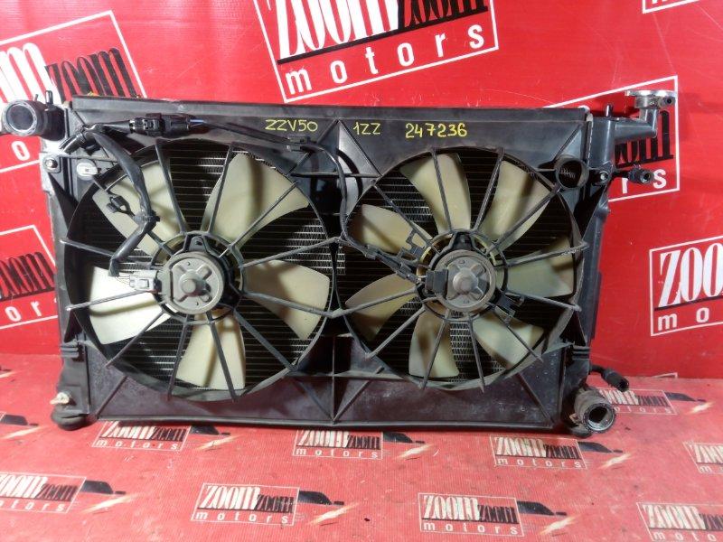 Радиатор двигателя Toyota Vista Ardeo ZZV50 1ZZ-FE 1998